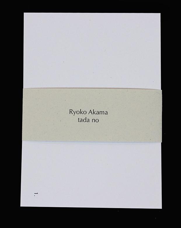 BORE 03 | Ryoko Akama | tada no cards