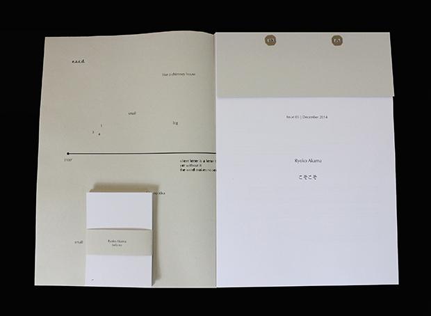 BORE 03 | Ryoko Akama